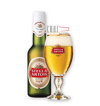 Bia Stella Artois 330ml 5%vol/ Bia Bỉ nhập khẩu