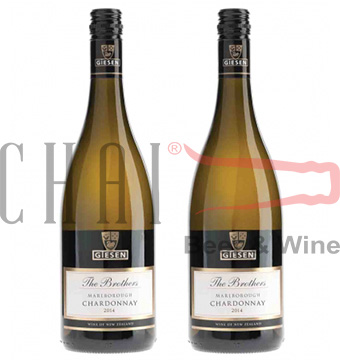 Vang New Zealand Giesen The Brothers Sauvignon Blanc